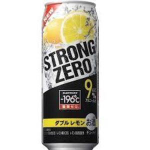 Strong_zero