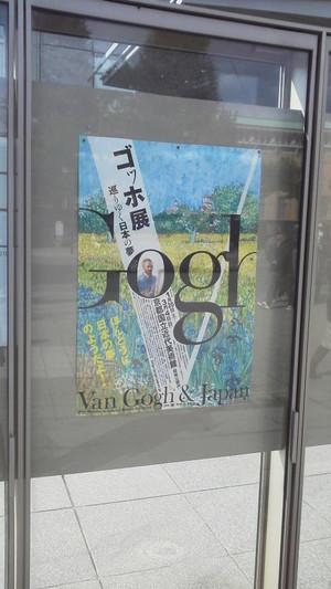 Gogh_1